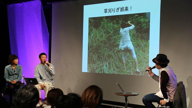 東京だけじゃない暮らしを知る大切さ:「多拠点のライフデザイン」を知る3人に学ぶ、段階的働き方論(前編)