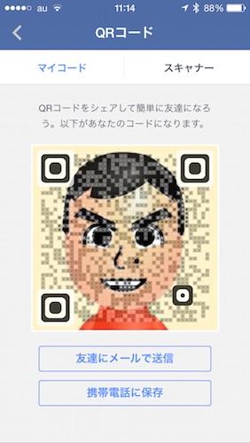 141207_fbqr01.jpg
