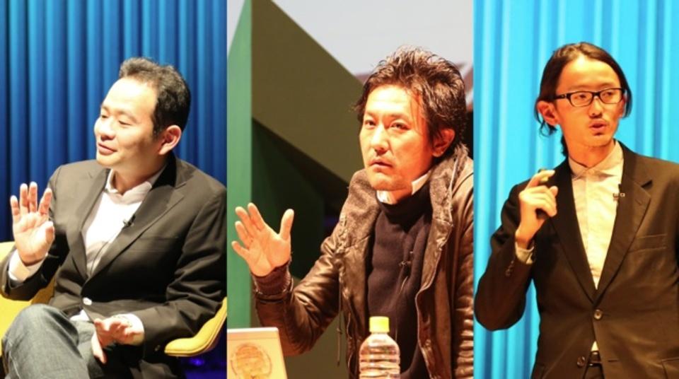 猪子寿之、藤村龍至らが語る。未来のマンション価値は「コミュニティ」にあるという提言