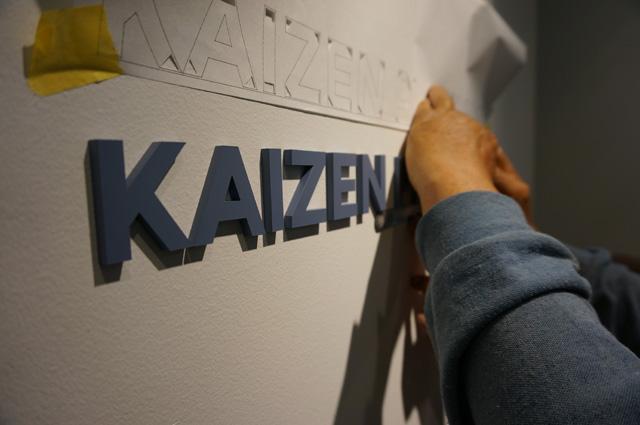 150107ventures_kaizen_2.jpg