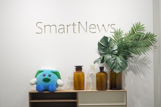 150109ventures_smartnews_2.jpg