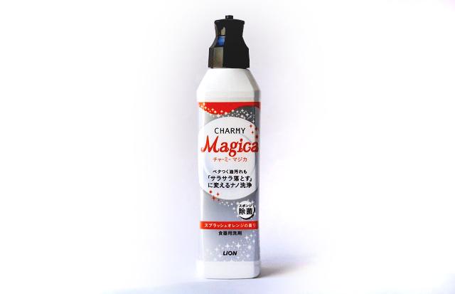150105_magica_item_05.jpg