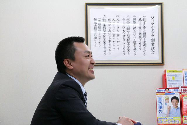 150129_sorimachi_07.JPG