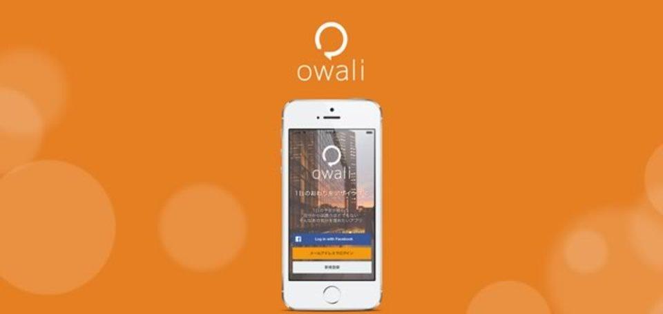 一日のおわりを共有し、友達を飲みに誘えるアプリ「Owali」