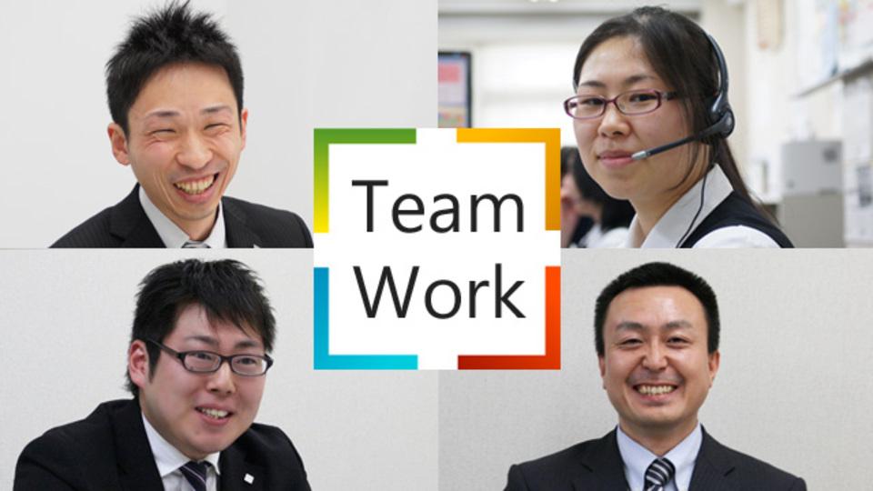 「最高のチーム」作りに取り組む企業に学ぶ、ビジネスが弾むチームワークの育て方