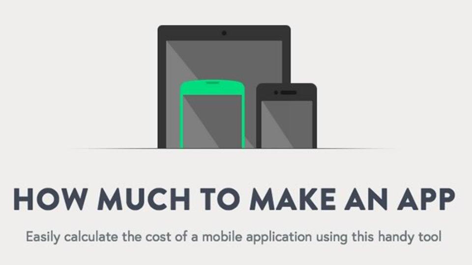 スマホアプリの制作費用を見積もれるサイト「HOW MUCH TO MAKE AN APP」