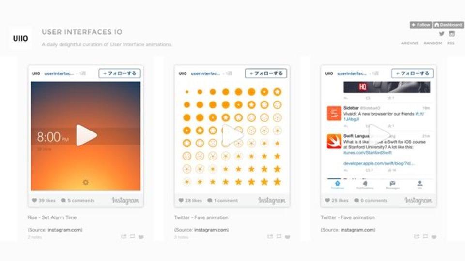 スマホアプリのUIを動画でまとめたサイト「USER INTERFACES IO」