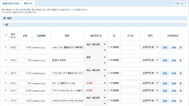 150209mf_tax_return_9.jpg