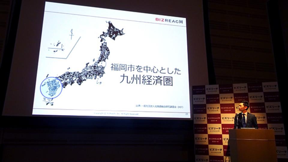 福岡市が中心の「九州経済圏」は、僕らのワークとライフをどう変えるのか