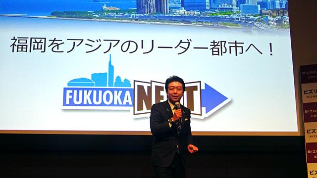 150217kyusyu_venture_4.jpg