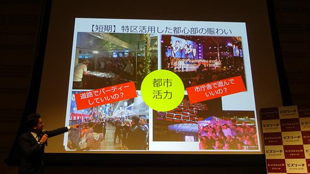 150217kyusyu_venture_6.jpg