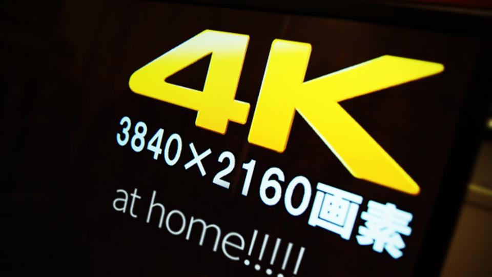 4K元年がきてる! まずは「思い出の4K化」から、私が勧める理由