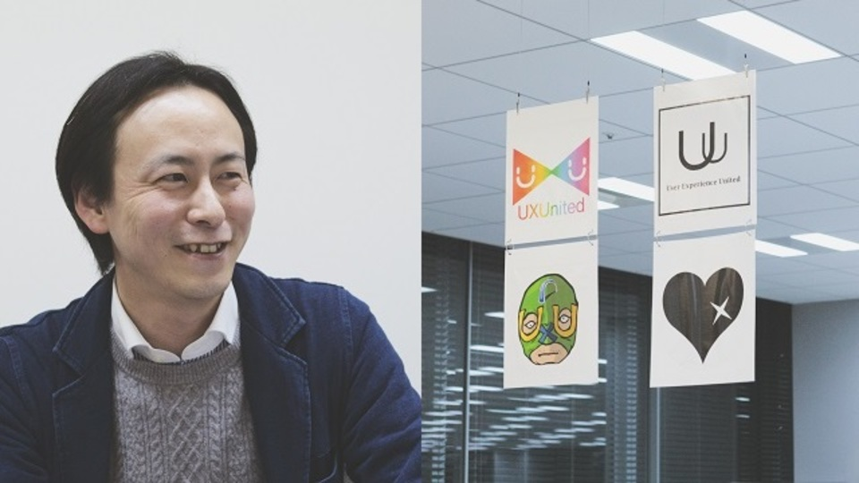 最前線のIT企業が取り組む「UXデザイン」がネットサービスをロジカルに変革する~リクルートテクノロジーズ秋澤大樹さんインタビュー