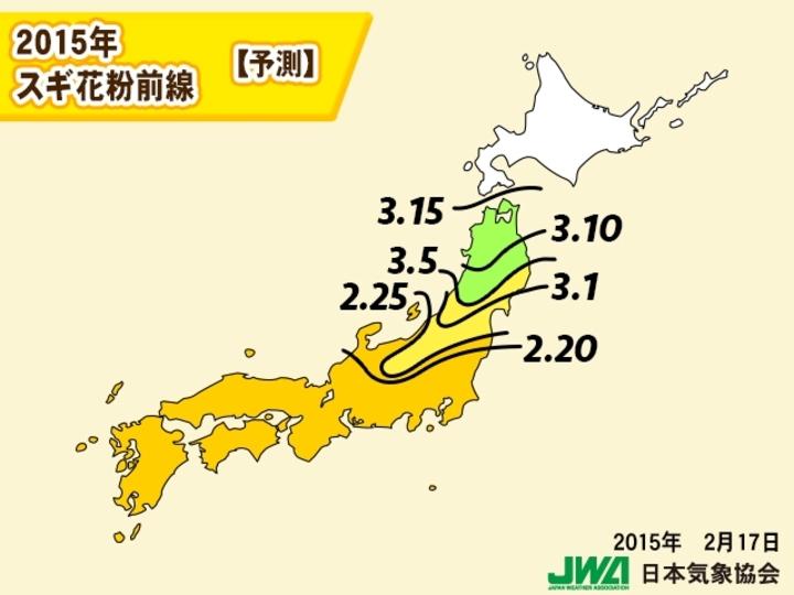 東京の花粉ピークは3月上旬 前年の3倍になる地域も