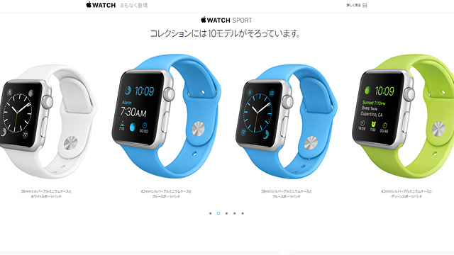 150310apple_watch_2.jpg