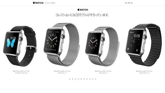 150310apple_watch_3.jpg