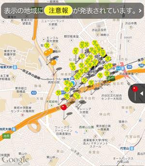 150311hinanjyo_guide003.jpg