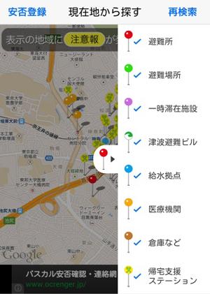 150311hinanjyo_guide004.jpg
