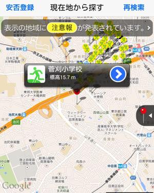 150311hinanjyo_guide005.jpg