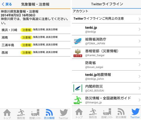 150311hinanjyo_guide006.jpg