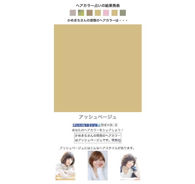 150314_ha2.jpg