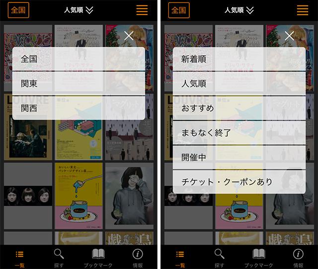 150327chirashi_museum004.jpg