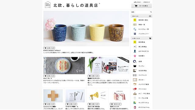 150329kurashicom_2.jpg