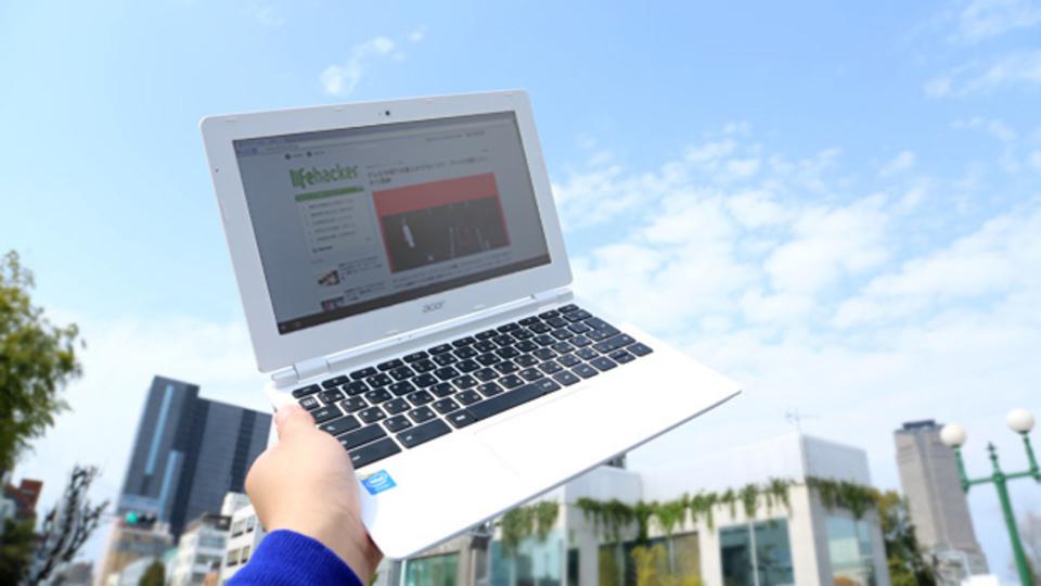 費用対効果も、軽さも、仕事効率化も。エイサーの新Chromebook「CB3-111」はモバイルPCベストチョイス