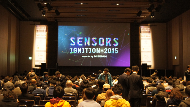日本におけるオープンイノベーションの発火装置はどこにある?:SENSORS IGNITION 2015レポート