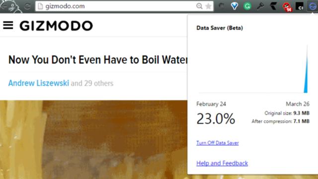 Chrome拡張機能『Data Saver』は通信データ量を45%も少なくしてくれる