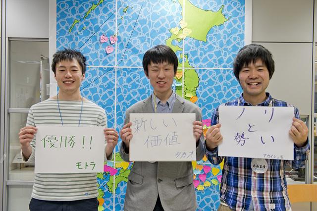 150414ashita_lab_univ_2_4.jpg