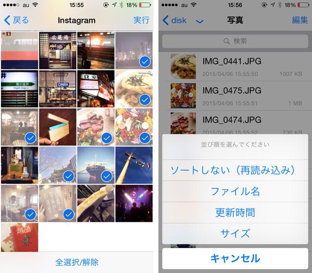 150414hls-c_smartphone_10.jpg