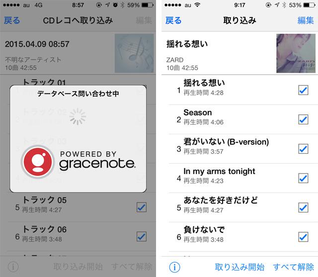 150414hls-c_smartphone_14.jpg
