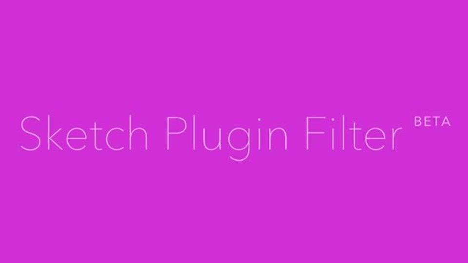 Sketchのプラグインをカテゴリ別に探せるサイト「Sketch Plugin Filter」