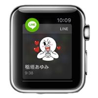150425apple_watch_apps005.jpg