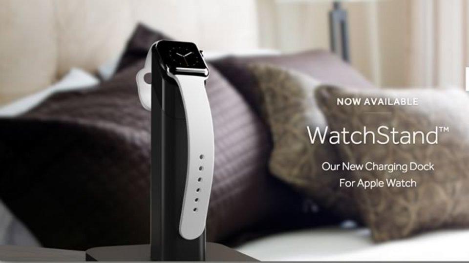 Apple Watchを充電できるお洒落なスタンド「WatchStand」