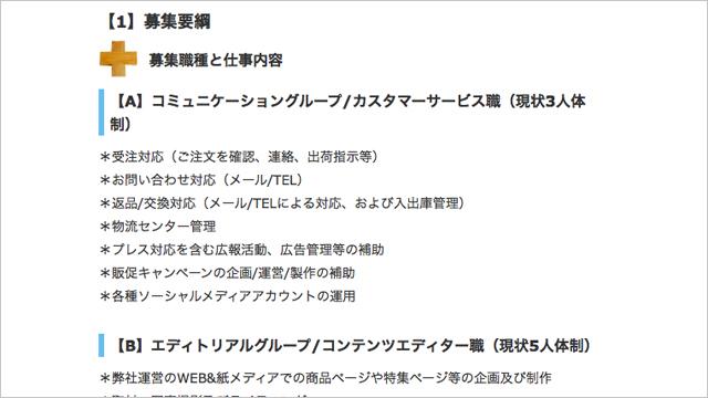 150519hokuou_bs_6.jpg
