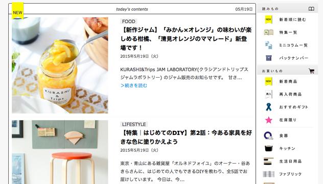 150519hokuou_bs_7.jpg