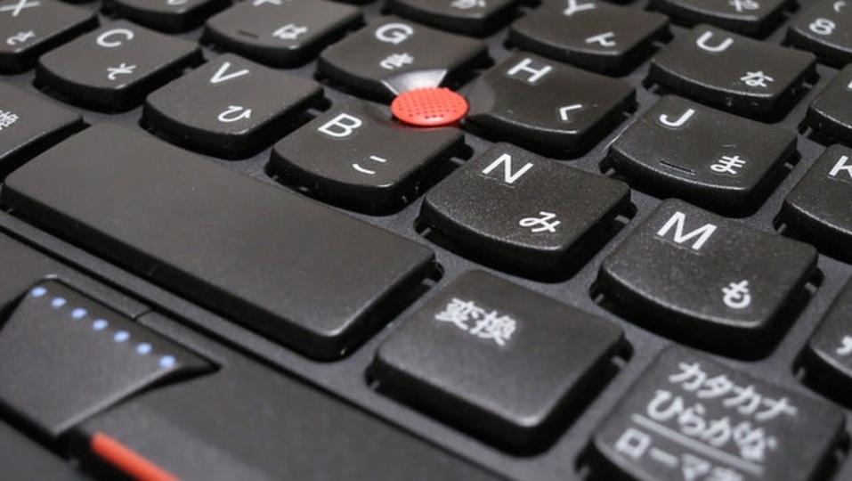 Macのキーボードで気に入るものがないならWindows用を使えばいいじゃない