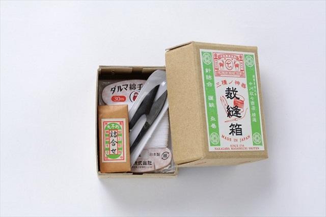 150527_saihou_saikou2.jpg