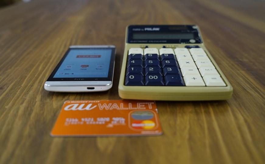 じぶん銀行「プレミアムバンク for au」でできる3つの節約術