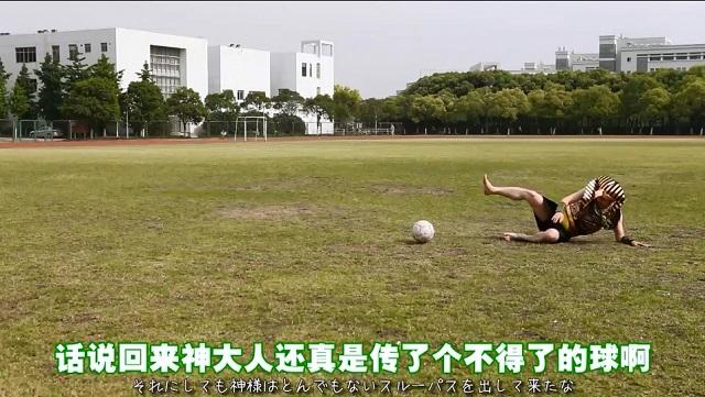 shanghai_yamashita6.jpg