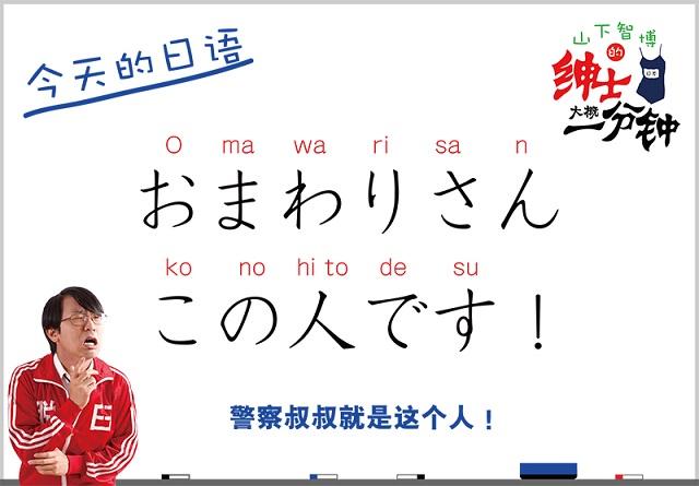 shanghai_yamashita9.jpg