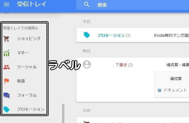 150617_inbox_01.jpg