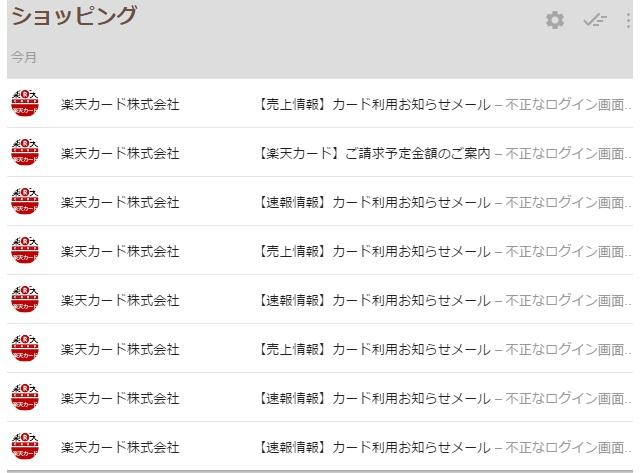150617_inbox_02.jpg