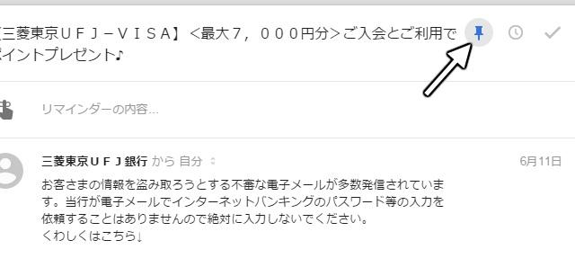 150617_inbox_03.jpg