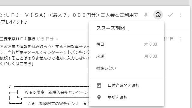 150617_inbox_04.jpg