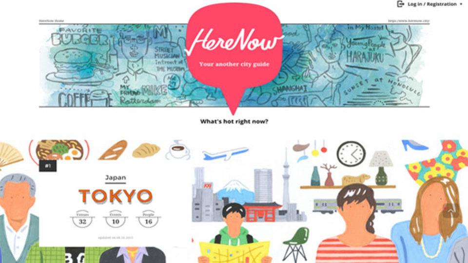 東京・沖縄・シンガポールの情報を、現地のクリエイター&エディターが届けるシティガイド『HereNow(ヒアナウ) 』公開