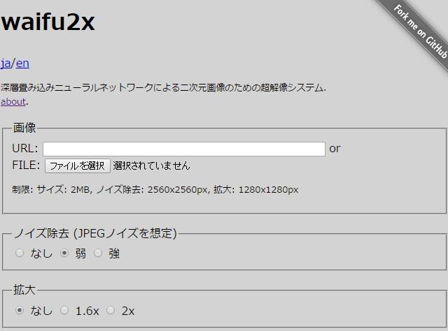 150625_waifu2x_03.jpg
