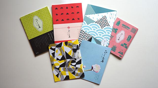 フリーペーパー専門店「Only Free Paper」設立者が紹介する、ローカルフリーペーパーの魅力。大分の魅力を伝えるフリーペーパー『ひじん本』とは